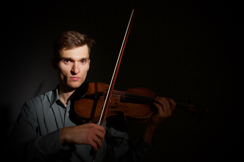 Концерт классической музыки для скрипки